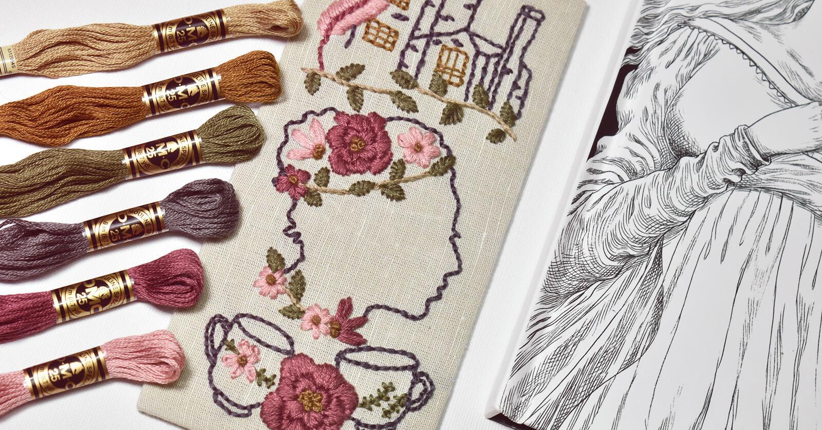 A Literary Embroidery Stitch Along